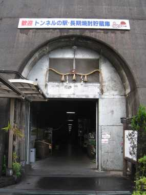長期焼酎貯蔵庫
