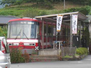 電車レストラン