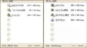 Chaos.メカ.5.24.01