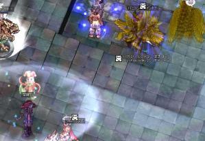 Chaos.GvG.7.31.04