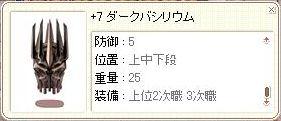 Chaos.忍者.4.27.01