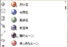 Chaos.忍者.4.27.02