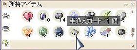 Chaos.メカ.4.28.01