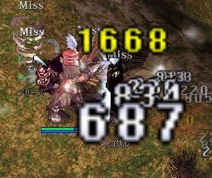 Chaos.AX.5.01.02