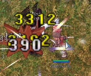Chaos.AX.5.01.04
