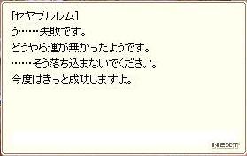 Chaos.メカ.5.15.01