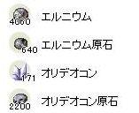 Chaos.メカ.5.16.02