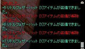 Chaos.メカ.5.30.01
