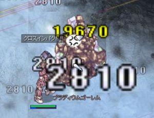 Chaos.珍.6.20.01