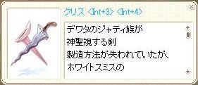 Chaos.メカ.4.13.04