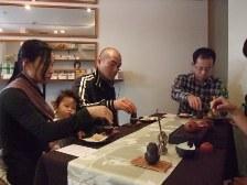 中国茶会14