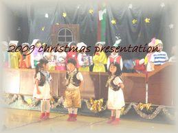 クリスマスプレゼンテーション