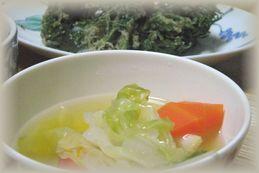 お野菜スープ