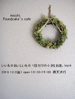 20100930_03.jpg
