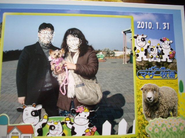 コピー ~ 家族で記念写真