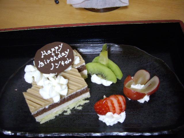 お部屋に帰ってケーキ食べました