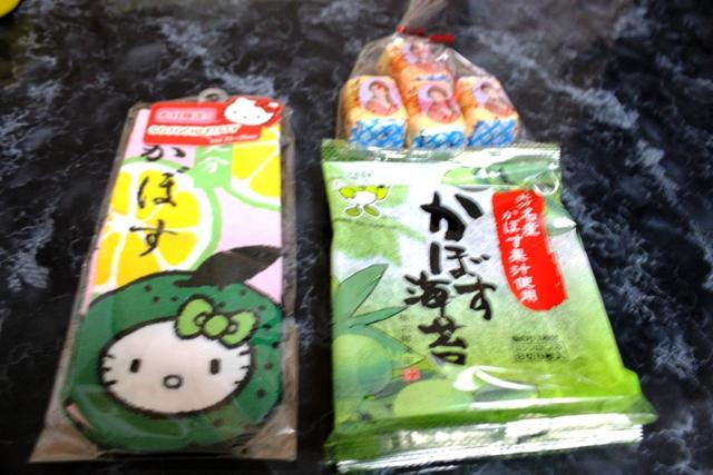ナオちゃん土産
