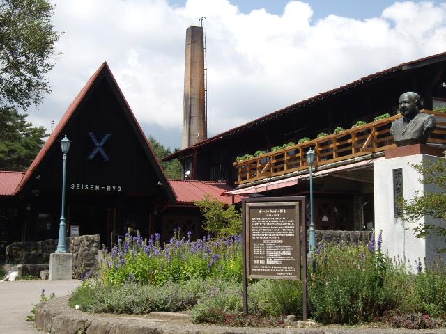 清里開拓の父銅像