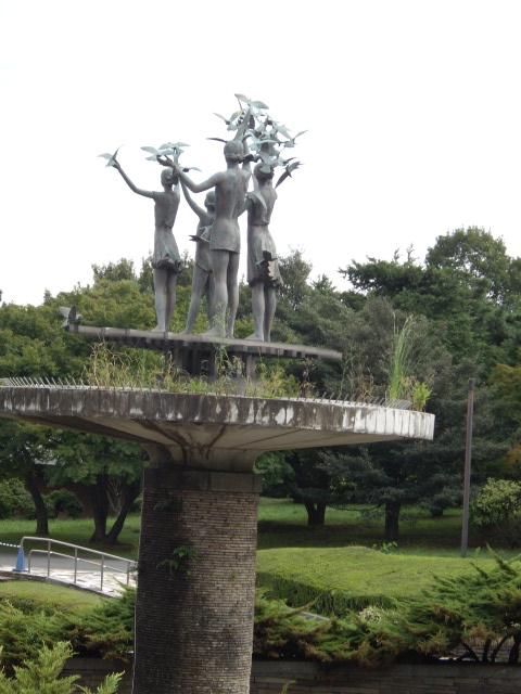 昭和記念公園にきたよ