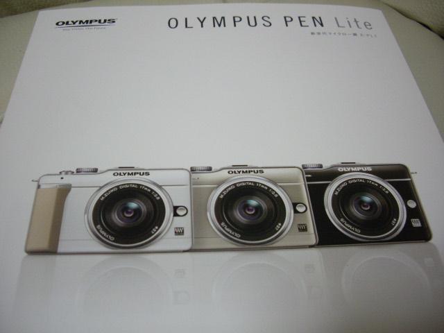 OLYMPUS PEN2
