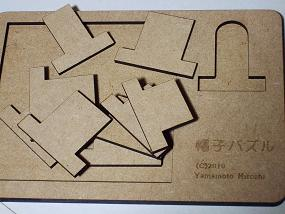 BoushiPuzzle_001