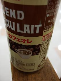 cafeole_001