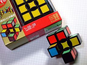 scramble_cube_001