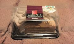 今年のケーキw