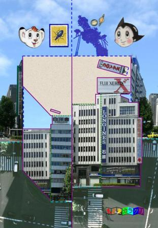 【裏】石原時計店