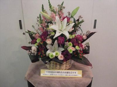 手塚先生の誕生日2