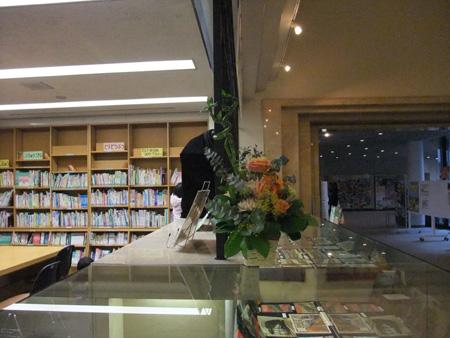国際児童文学館9