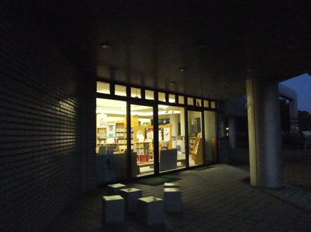 国際児童文学館18