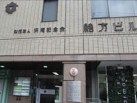 ラジオ大阪取材緒方ビル1