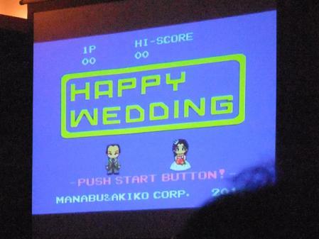 アレンさん結婚披露宴5