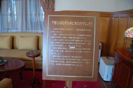 旧門司三井倶楽部7