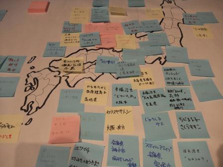 マンガ日本地図