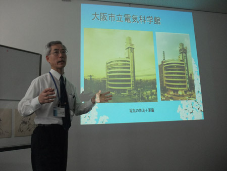手塚治虫を歩く 大阪市立科学館8