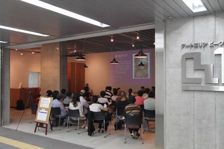 マンガカフェ7大阪の街と手塚治虫1