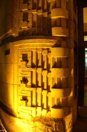 芝川ビルライトアップ2010_8