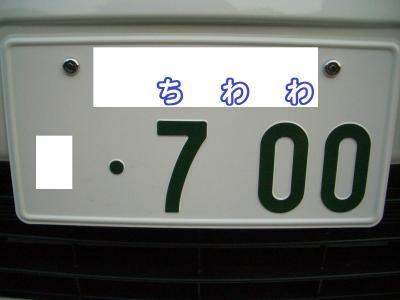 CIMG2493_convert_20100811213544.jpg