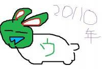 2011nenga