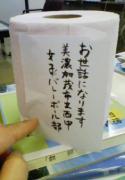 2_20110704153333.jpg