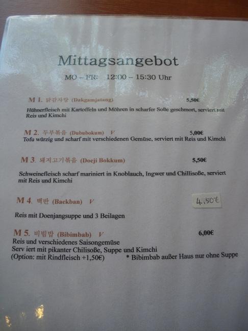 IMGP6357manukoreano.jpg