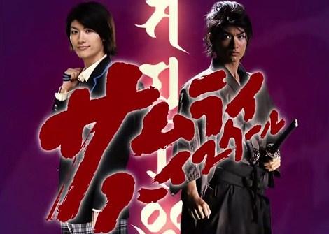 [TVBT]Samurai Haisukuru_EP_01_ChineseSubbed.rmvb_000852952