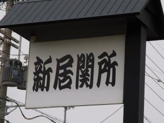 2010縺ッ縺セ縺セ縺、1+011_convert_20100410191708