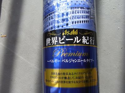 2010_1130_161151-RIMG1891_convert_20101215130632.jpg