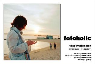 takada_wakunasi.jpg