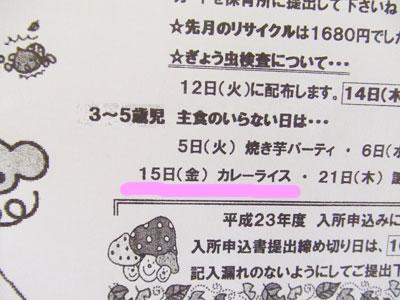 DSCF5071.jpg