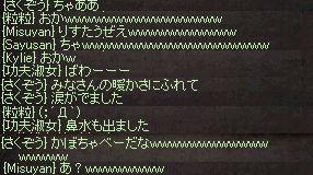 asaku4.jpg