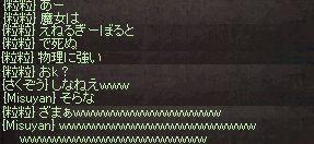 asaku8.jpg
